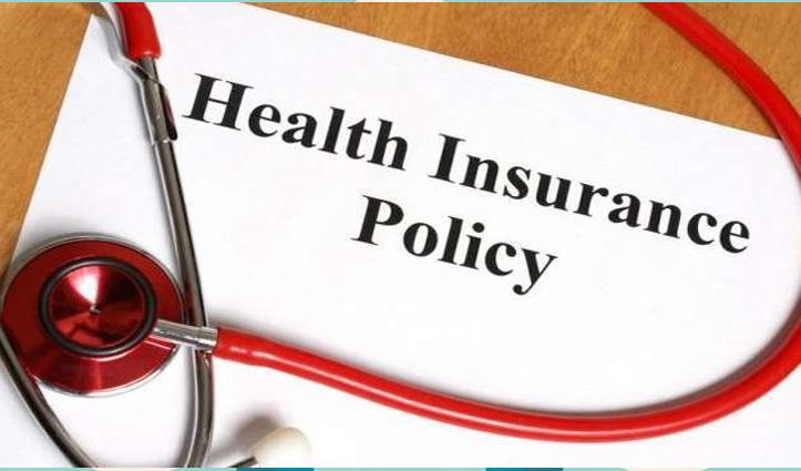 बीमा खरीदते ही यूं मिलेगा पुरानी बीमारियों का कवर-जान ले पूरा माजरा-एक क्लिक पर