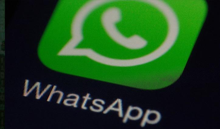 हैकर WhatsApp के किसी भी यूजर का अकाउंट कर सकता है सस्पेंड!