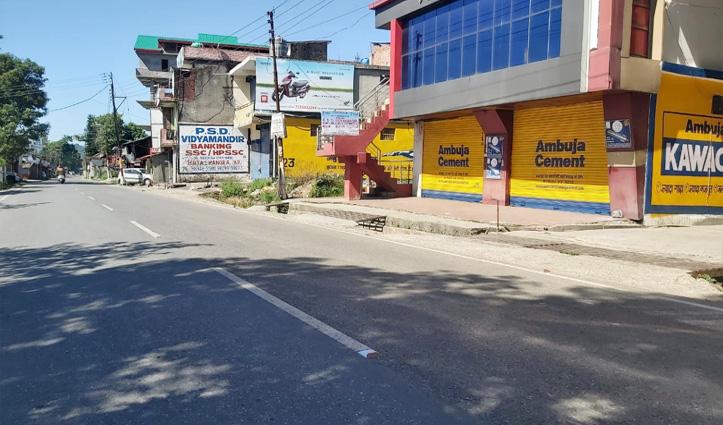 कोरोना की चेन तोड़ने में सरकार का सहयोग,दुकाने बंद-सड़कों पर वीरानगी का आलम