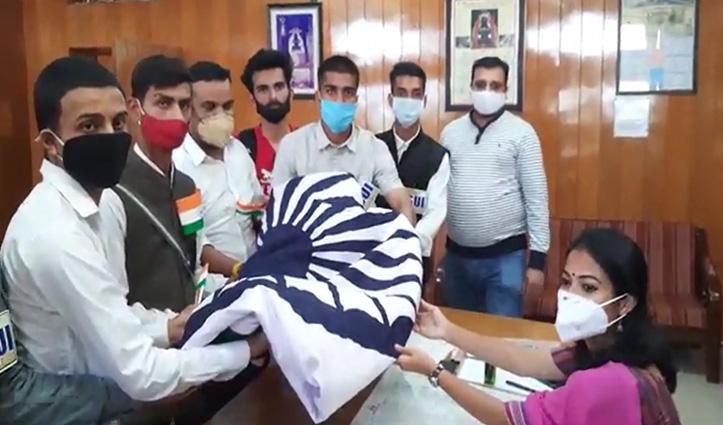 एनएसयूआई ने स्थापना दिवस पर हमीरपुर प्रशासन को भेंट किया तिरंगा