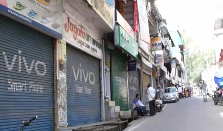 हमीरपुर में आज से शाम छह बजे क्या होगा बंद और क्या रहेगा खुला, पढ़े यहां