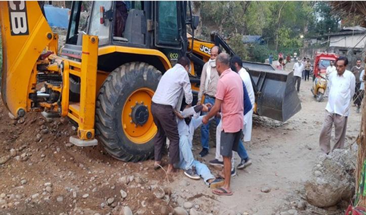 हिमाचल : महिला पार्षद का पति जेसीबी के नीचे लेटा, पढ़ें पूरा मामला