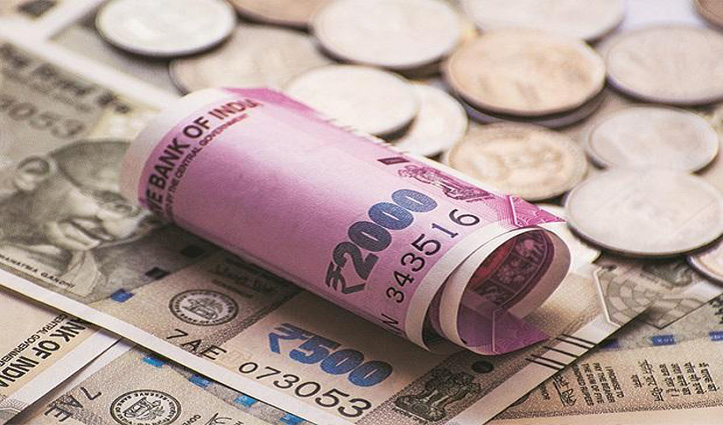 24 घंटे में ब्याज दर घटाने का फैसला वापस, सरकार बोली- गलती से हुआ आदेश जारी