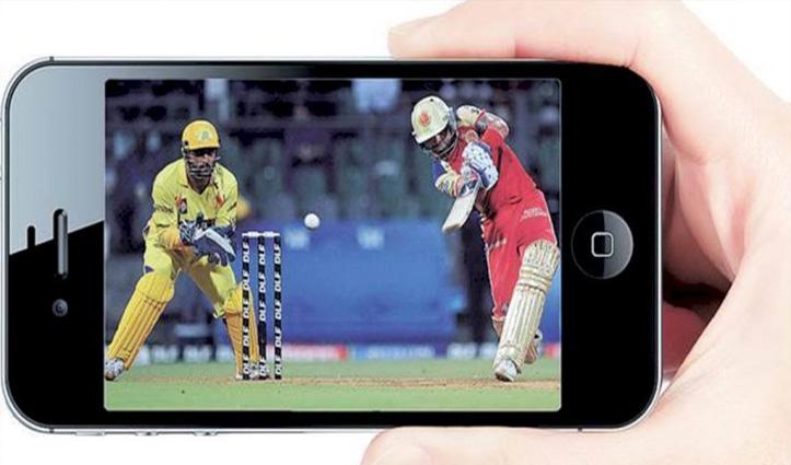 जियो यूजर्स को मिला धमाकेदार तोहफा, फ्री में देख पाएंगे IPL मैच