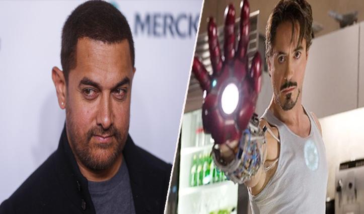 इस फिल्म को देखने के बाद आमिर खान के फैन हो गए थे आयरन मैन रॉबर्ट डावनी जूनियर