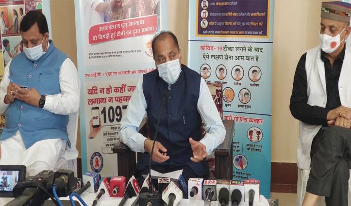 Covid Vaccination टारगेट पूरा करने में हिमाचल सबसे आगे, वेस्ट की दर शून्य