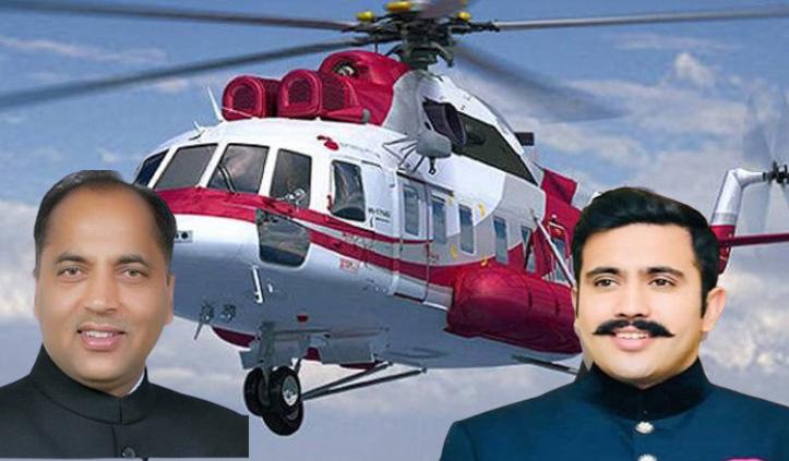 हेलिकॉप्टर विवाद में जयराम सरकार के समर्थन में आए कांग्रेसी विधायक विक्रमादित्य सिंह