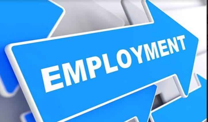 प्रधानमंत्री रोजगार सृजन योजना के लिए अब नहीं होगा इंटरव्यू, ऐसे उठाएं लाभ