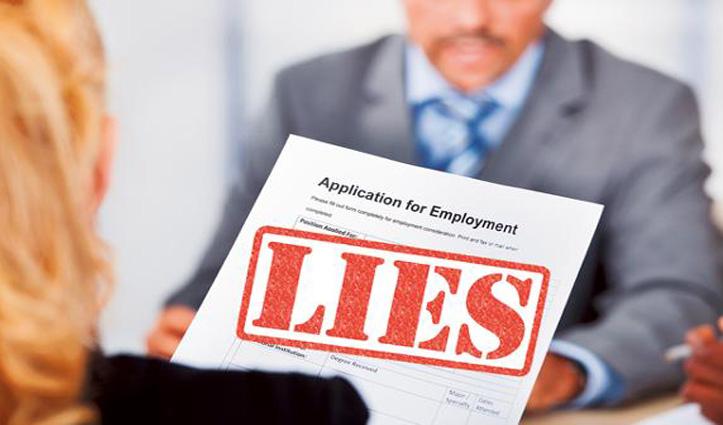 खुलासाः नौकरी पाने के लिए इस आयु वर्ग के उम्मीदार बोलते हैं सबसे ज्यादा झूठ