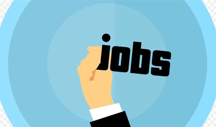 कोरोनाकाल में नौकरियों की भरमार, 26,000 Freshers को यहां मिलेगी नौकरी