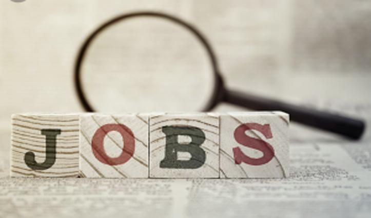 बैंक ऑफ बड़ौदा  में Jobs: 511 पदों पर होगी भर्ती, आज है लास्ट डेट