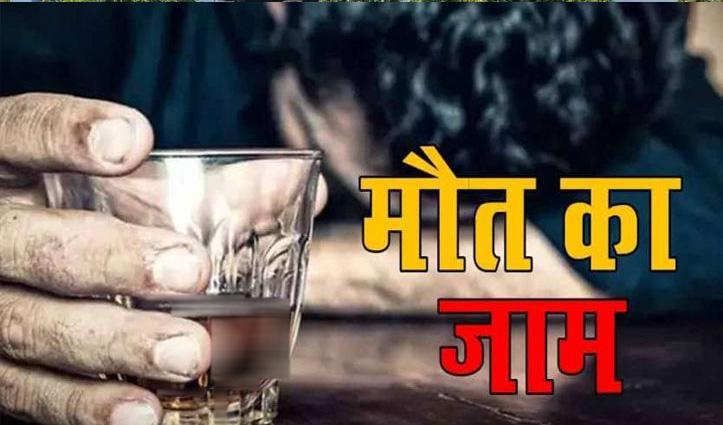 Himachal : मनाली में शराब पीकर झूम रहा व्यक्ति गिरा, सिर पर चोट लगने से गई जान