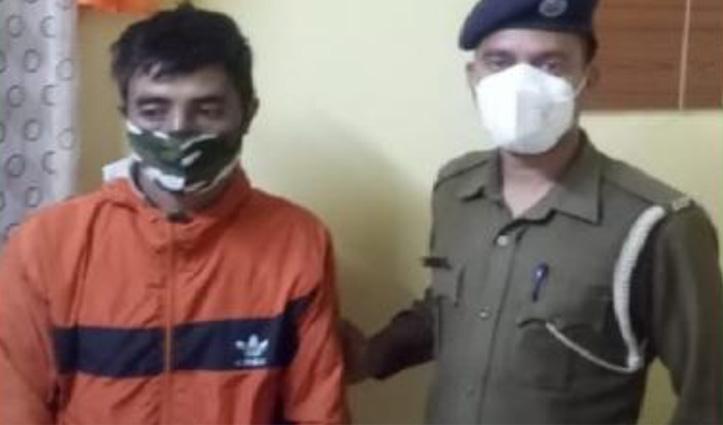 पर्यटक का आईफोन, नगदी चुराने का आरोपी सुंदरनगर से धरा, सामान भी किया जब्त