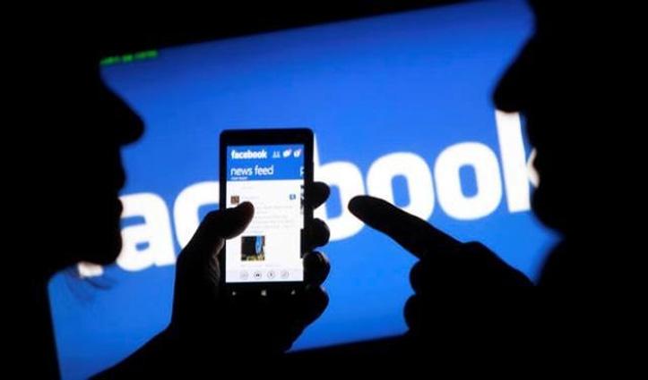 Himachal : शातिर Facebook पर फ्रेंड रिक्वेस्ट भेज कर रहे दोस्ती, फिर वीडियो चैट से कर रहे ब्लैकमेल