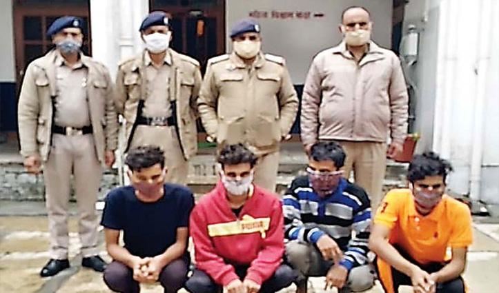Himachal में इंजीनियरिंग और आईटीआई के छात्र चरस और हेरोइन के साथ गिरफ्तार