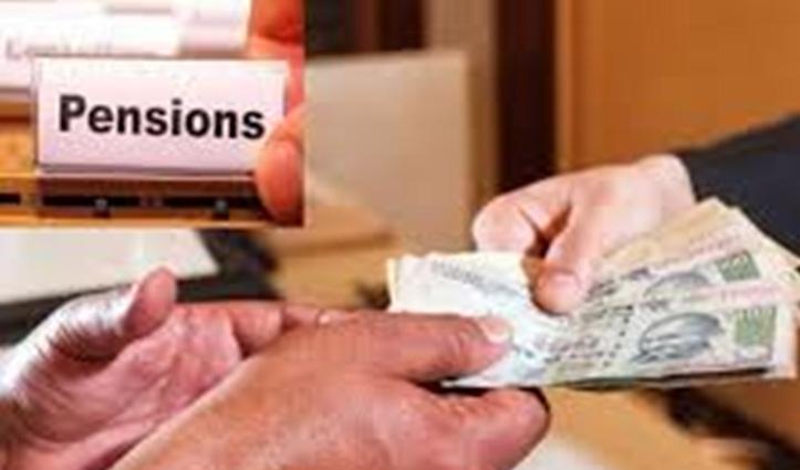 Covid Fund: पेंशनर की भी एक दिन की कटेगी पेंशन, मुकेश बोले- इन पर तो रहम करते सरकार