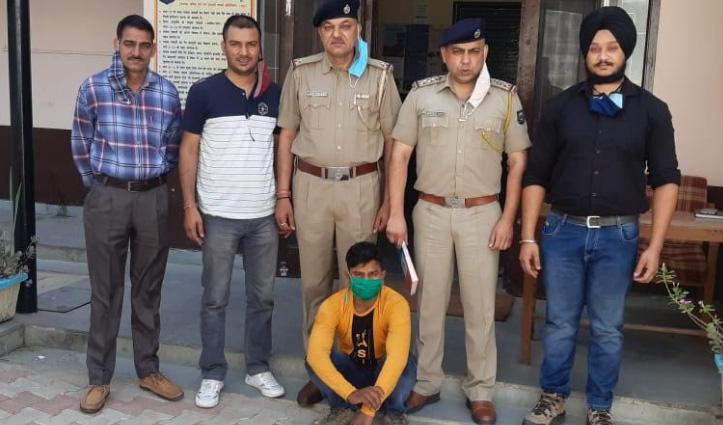 Himachal : 48 घंटे में सुलझी रूखड़ी मर्डर की गुत्थी, यूपी से दबोचा आरोपी