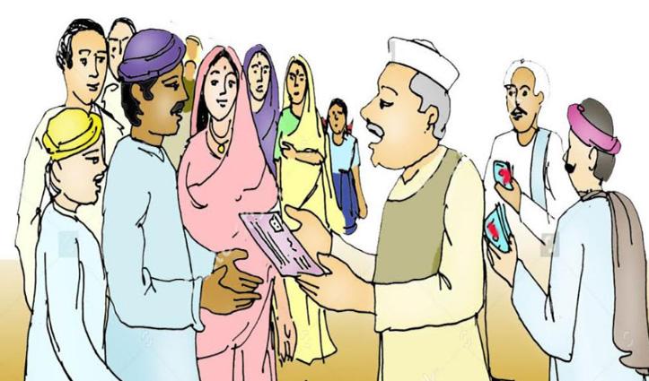 हिमाचल Nagar Nigam Election: थमा प्रचार, अब डोर-टू-डोर पर होगा जोर