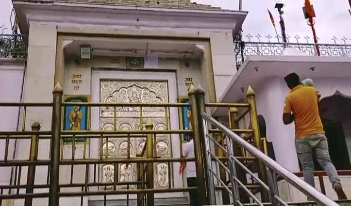 हिमाचल में बंद हुए मंदिरों के कपाट, बाजारों में पसरा सन्नाटा