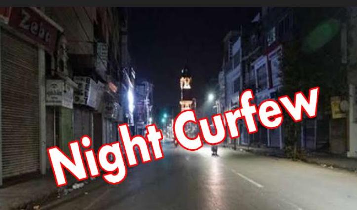 Himachal में फिलहाल Night Curfew लगाने की कोई योजना नहीं