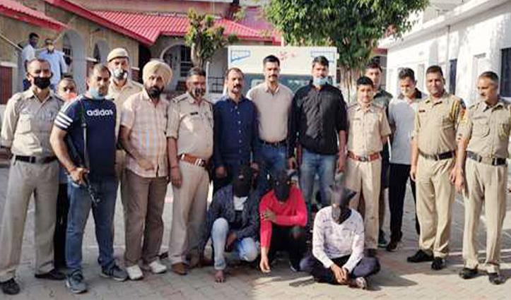नूरपुर में पंप हाउस से लाखों की चोरी के 4 आरोपी गिरफ्तार , आज कोर्ट में होंगे पेश