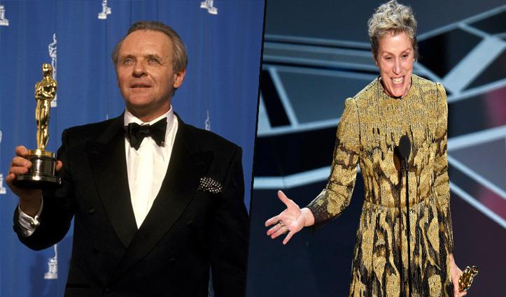93th Oscars Awards : एंथनी हॉपकिंस बेस्ट एक्टर, फ्रांसेस मैकडोरमंड बेस्ट एक्ट्रेस
