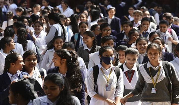 पंजाब सरकार का बड़ा फैसला, पांचवीं-आठवीं-10वीं के छात्र बिना परीक्षा किए प्रमोट