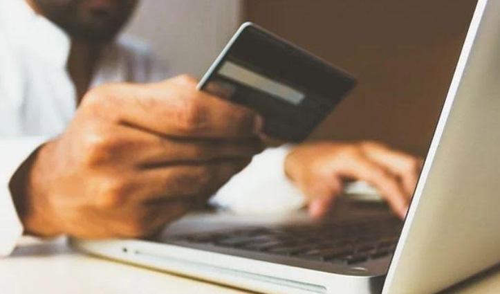 बड़ी राहत ! Auto-Debit रहेगा जारी-मोबाइल,बिजली या दूसरे बिल की पेमेंट नहीं होगी फेल