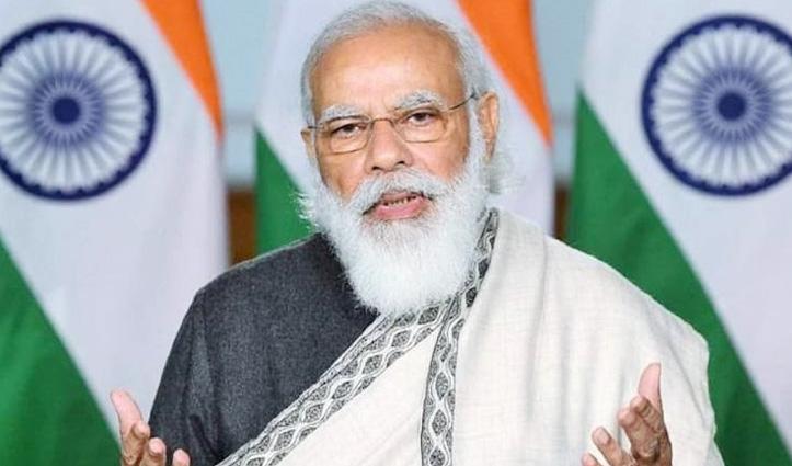 देश में कोरोना की रफ्तार पर केंद्र अलर्ट, PM Modi आठ अप्रैल को करेंगे सीएम से बातचीत