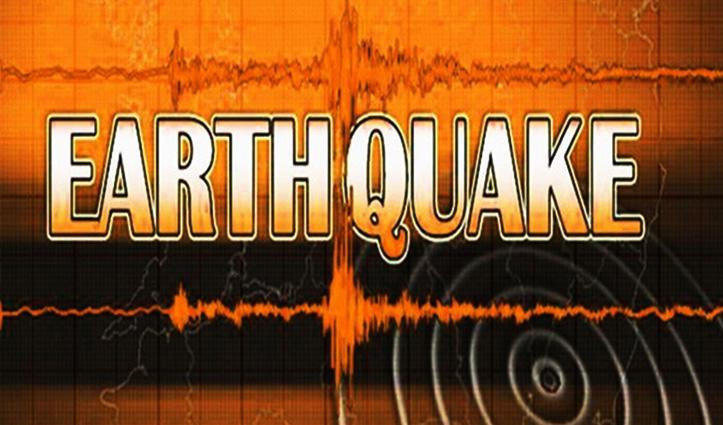 Corona कहर के बीच झटकों का दौर भी जारी, अब इस जिला में आया भूकंप