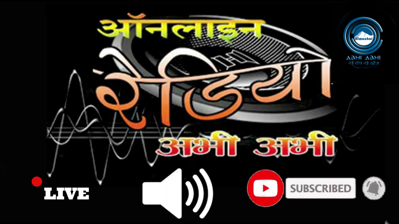 #OnlineRadio Bulletin-09-04-2021