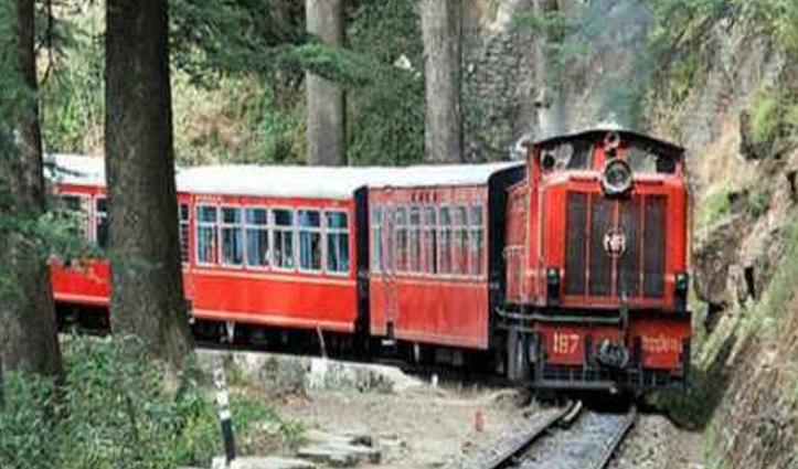 Himachal में कोरोना का कहर, कालका-शिमला हेरिटेज ट्रैक पर दूसरी ट्रेन भी बंद
