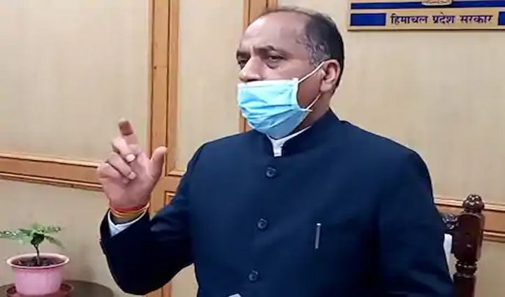 Himachal: ऑक्सीजन की 24 घंटे उपलब्धता लेकर Jai Ram Govt का बड़ा फैसला- जानिए
