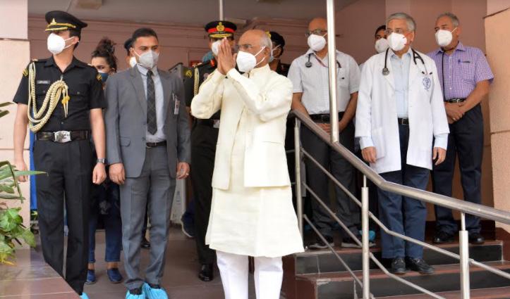 राष्ट्रपति कोविंद को सफल बाईपास सर्जरी के बाद आज AIIMS से मिली छुट्टी, राष्ट्रपति भवन लौटे