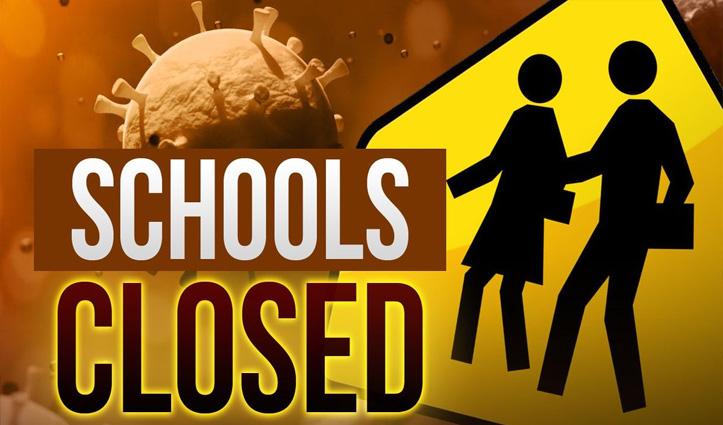 हिमाचल में 15 अप्रैल तक बंद रहेंगे स्कूल, पर्यटकों के आने पर अभी रोक नहीं