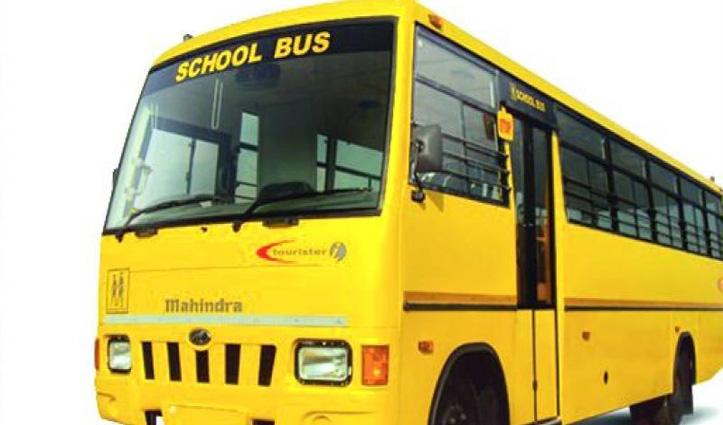 स्कूल बस का रंग क्यों होता है पीला, आखिर क्या थे सुप्रीम कोर्ट के निर्देश