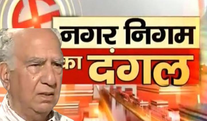नगर निगम चुनाव: शांता के गढ़ में हारी बीजेपी- मिली दो सीटें, कांग्रेस को 11, निर्दलीय को 2