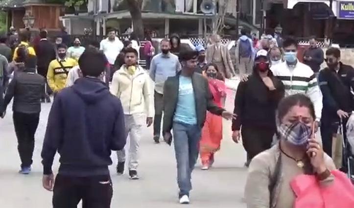 Himachal : होटल कारोबार पर कोरोना की मार, मामले बढ़ने से कैंसिंल हुई वीकेंड की बुकिंग