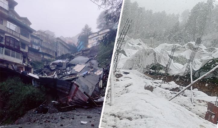 बेईमान मौसमः बारिश से संजौली में 5 मंजिला मकान जमींदोज, मनाली में भी गिरे बर्फ के फाहे
