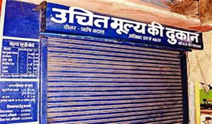 Kangra जिला में यहां खुलेंगी उचित मूल्य की दुकानें, 10 मई तक करें आवेदन