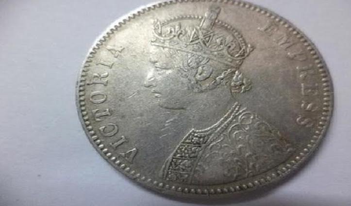 एक रुपए के सिक्के से आप ऐसे कमा सकेंगे 10 करोड़, Video देखकर समझें फंडा