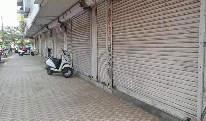 Himachal : यहां वीकेंड पर भी पूरा दिन नहीं खुलेंगी जरूरी वस्तुओं की दुकानें, जाने क्या रहेगा समय