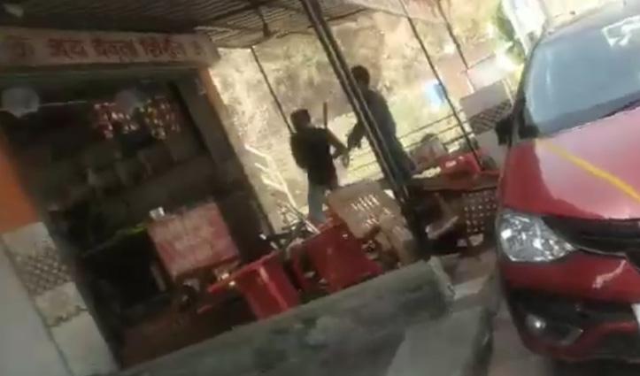Himachal : ढाबे पर आधा दर्जन युवकों ने की तोड़फोड़ और मारपीट, वीडियो वायरल