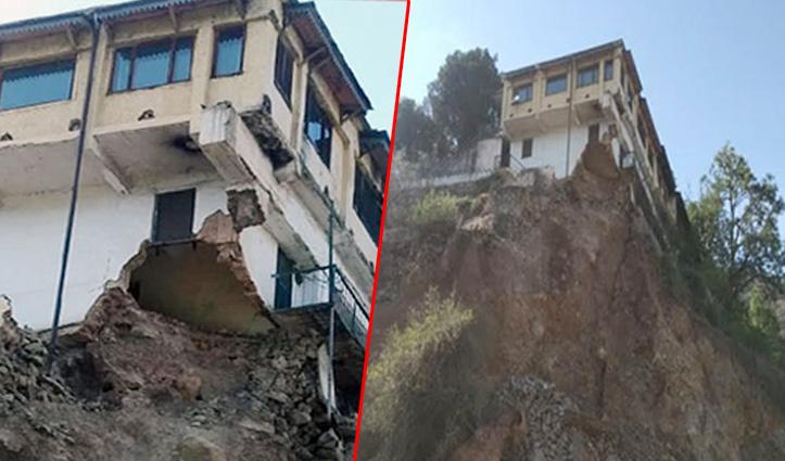 Himachal : फोरलेन निर्माण कंपनी की कटिंग से हवा में लटक गया मकान, करवाया खाली