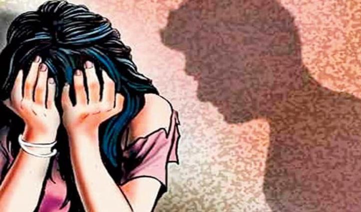 Himachal : पंजाब की युवती को पहले नौकरी पर रखा, फिर गेस्ट हाउस ले जाकर लूटी अस्मत