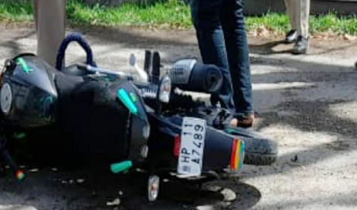 Himachal : सोलन में ट्रक से टकराई बाइक, युवक की गई जान, युवती घायल