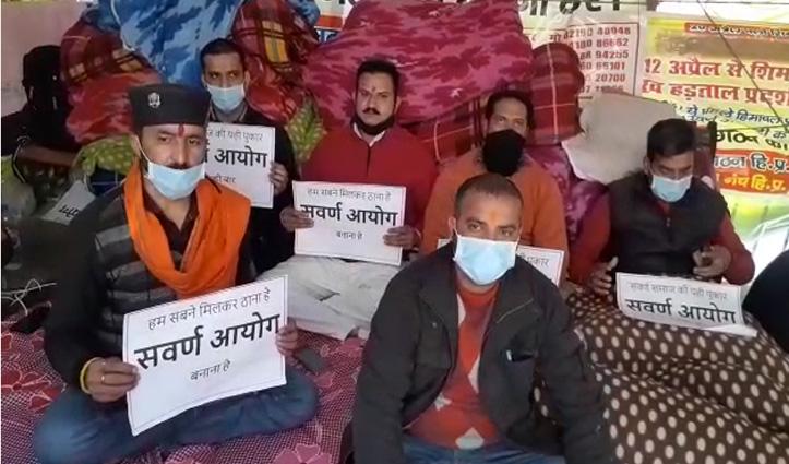 Himachal : क्षत्रीय महासभा कल सचिवालय के बाहर करेगी महाधरना, आत्मदाह की भी दी चेतावनी