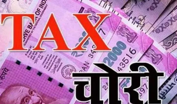 Himachal: जीएसटी चोरी का बड़ा मामला, 30.40 करोड़ की वसूली को नोटिस जारी