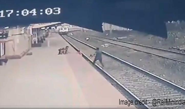 मौत को टक्कर देकर बचाई नेत्रहीन मां के बच्चे की जान, देखें ये वीडियो