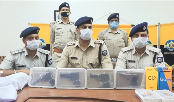 Una: 9 लाख लूट मामले में चंडीगढ़ से महिला सहित तीन अरेस्ट, हथियारों सहित ये सब मिला